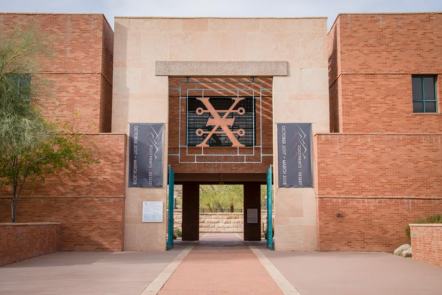 Arizona Heritage Center Entrance